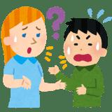 突然の海外顧客対応 短期間で英語を使えるようになるには?! 英会話スクール? カフェで個人レッスン?