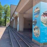 町田市立国際版画美術館 浮世絵風景画展と我が家の浮世絵たち