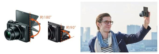 自分撮りも楽しめる、便利な「3型チルト式液晶モニター」Nicon公式ホームページより