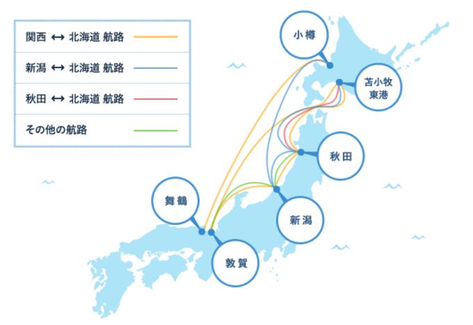 出典:新日本海フェリーHPより