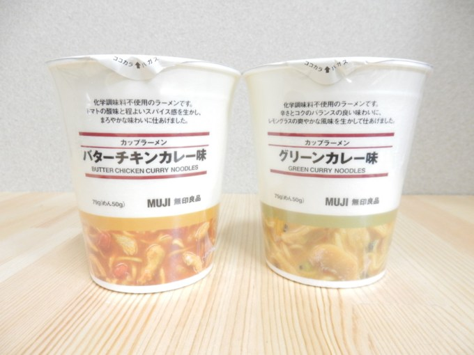 「カップラーメン バターチキンカレー味」(税込200円)/「カップラーメン グリーンカレー味」(税込200円)