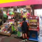 子どもの金銭感覚を養う方法/フリーマーケットに参加したら息子の商人スキルが発動した!