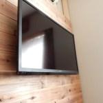 壁掛けテレビをDIYしてみた!金具の調子がすこぶる良い件