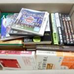 ゲーム買取サイトはここがおすすめ!中古ゲームソフトを1円でも高く買取してもらう方法
