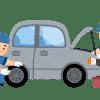 【初めてのユーザー車検】誰でも出来る方法を詳しく紹介するよ!