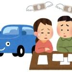 【初めてのユーザー車検】実際にかかった費用を詳しく紹介するよ!