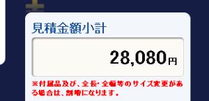 bhs_mitsumori