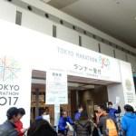 東京マラソン ランナー受付会場での流れと注意点
