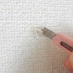 【壁紙の補修】キズや汚れを完璧に目立たなくする方法を教えます!
