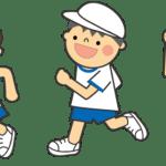 小学生のマラソン大会 目標タイムの目安はどれくらいが理想?