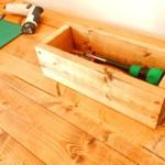 【木で作れる簡単なもの】余った1×4材で工具入れを作ってみた!