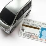 免許更新で交通安全協会費を払わない体の良い断り文句
