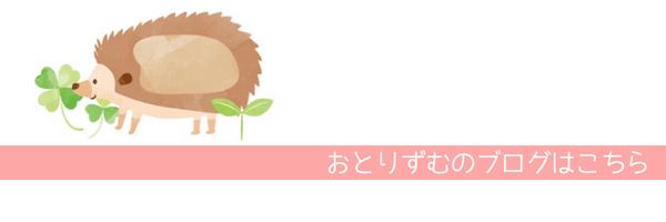 ♪Ameba Blog♪
