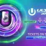 ULTRA JAPAN 2018が開催決定!! EDCへの挑戦状か?!