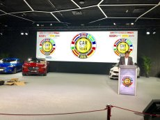 e342481c-2019-european-car-of-the-year-jaguar-i-pace-2