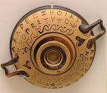 23bee-250px-nama_alphabet_grec