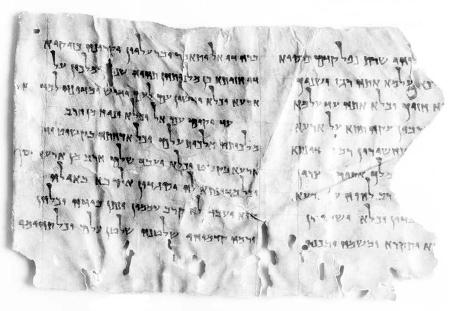 4q246-manuscript.jpg