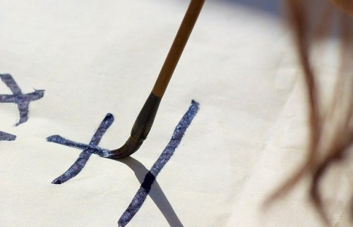 Chinese_calligraphy