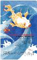 Asian Soundscape Poster