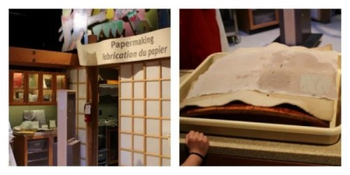 Papermaking- Ontario Science Centre