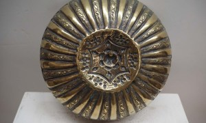 Ottoman Hamam Bowl
