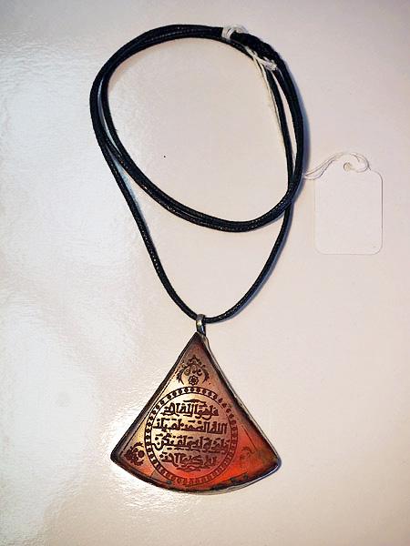 Carnelian Turkoman pendant necklace