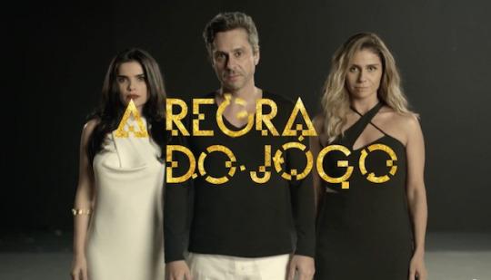Vanessa Giácomo, Alexandre Nero e Giovanna Antonelli serão os protagonistas da nova novela das nove (Foto:Reprodução)