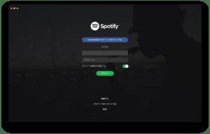 Spotifyアプリのログイン画面