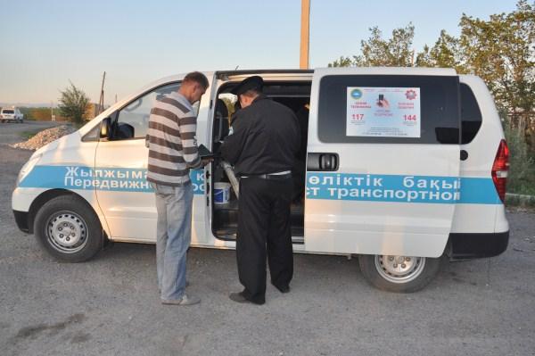 За отсутствие документов водителям выписывают штрафы от 5 до 15 МРП