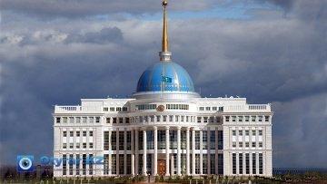 Президент реорганизовал несколько министерств