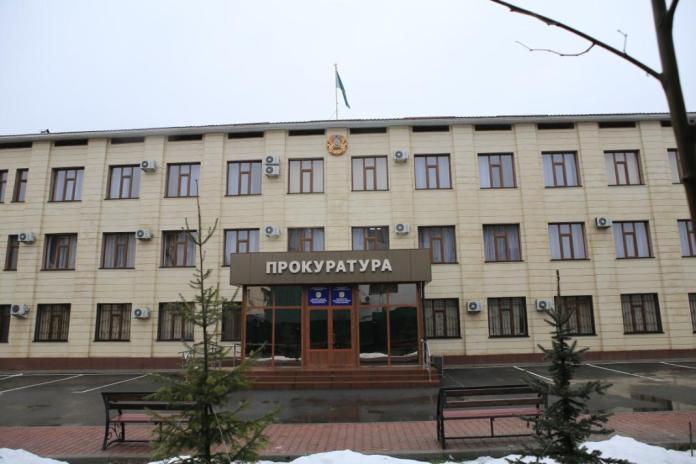 Прокуратура Каратауского района