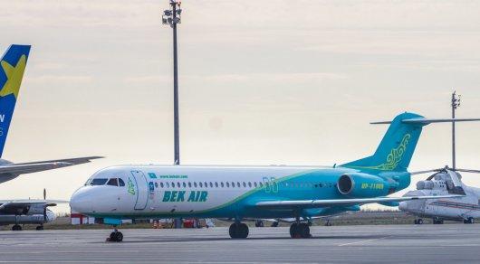 Драка в самолете Шымкент-Астана