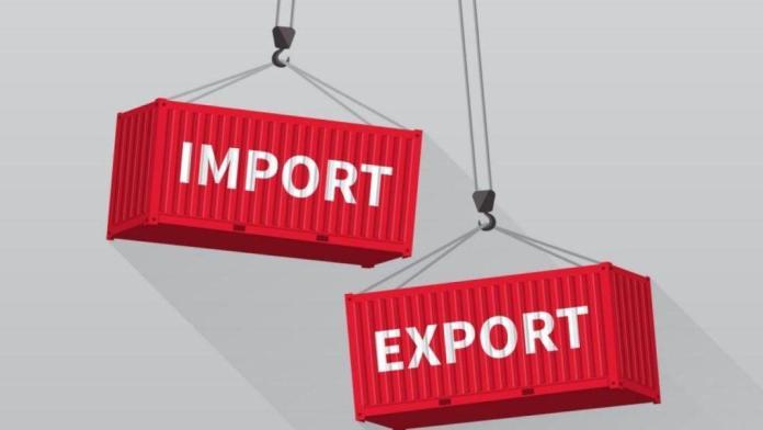 Импорт - экспорт