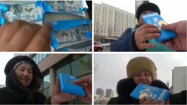 шоколадки с 20 тыс. тенге