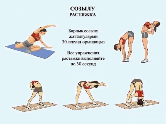 Физкультура на карантине