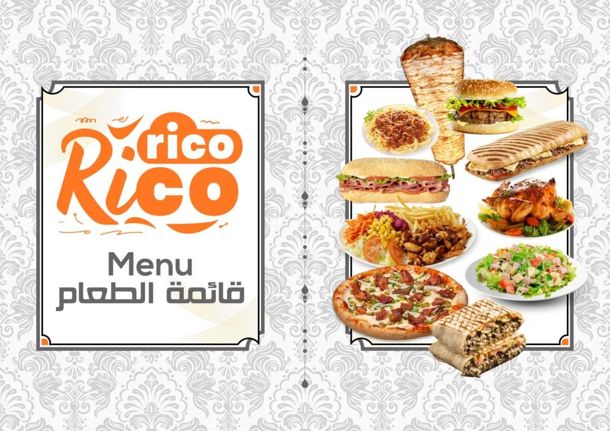 Menu Snack Rico Rico Back