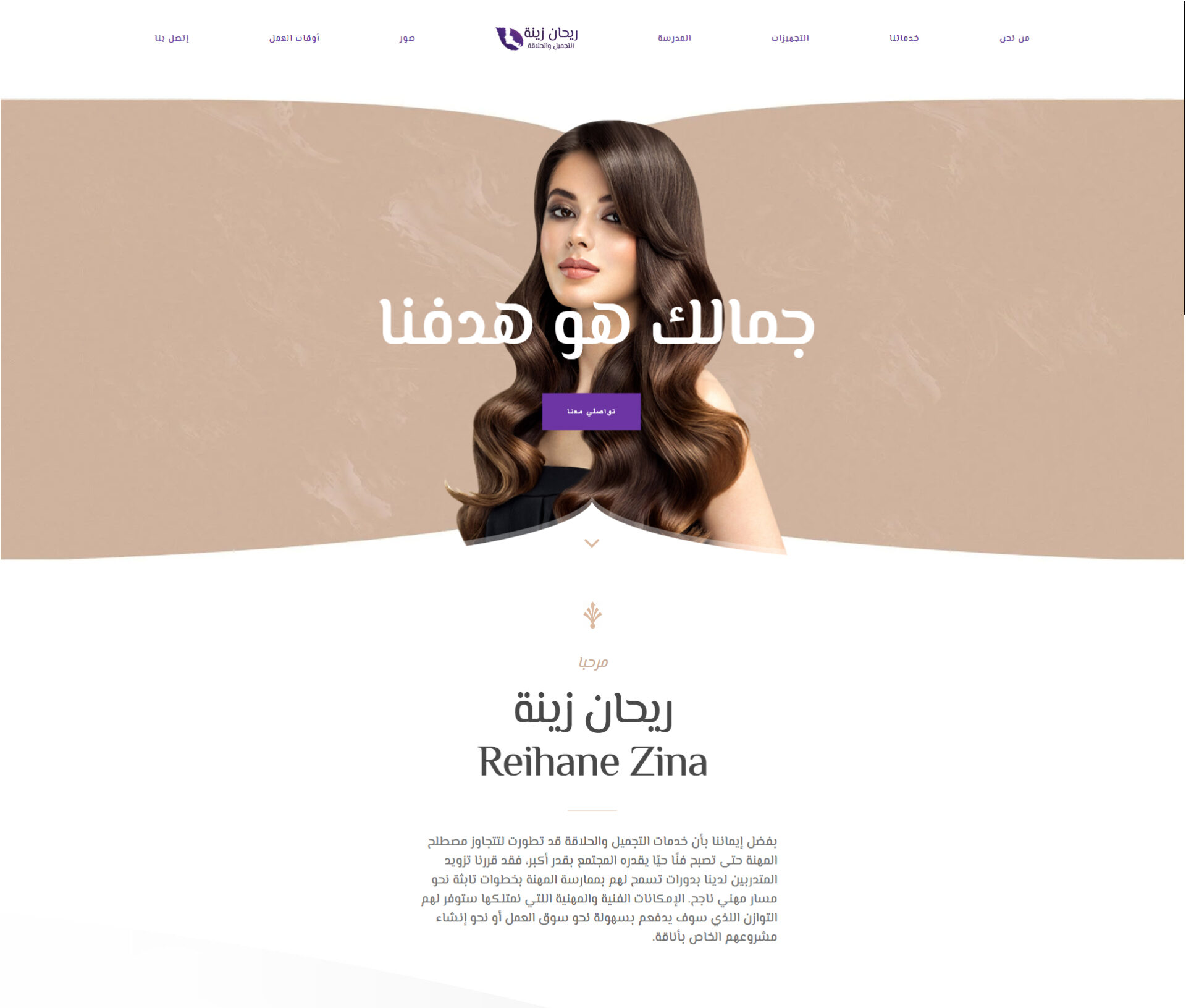 ReihaneZina.com