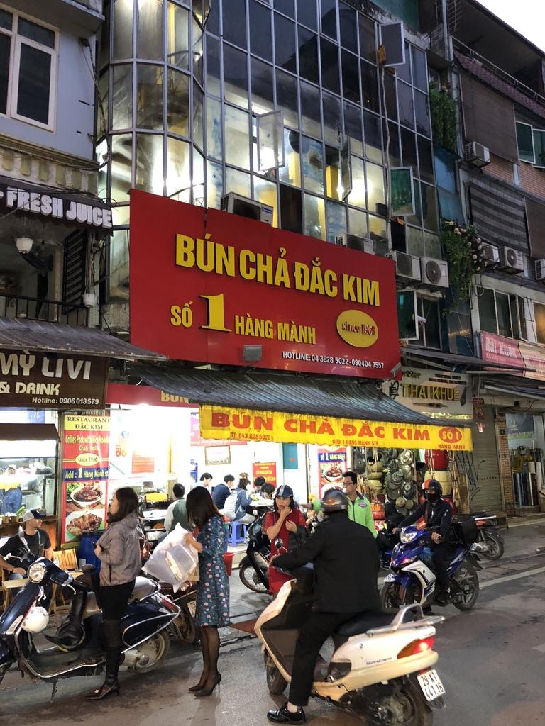 ハノイの人気店Dac Kim