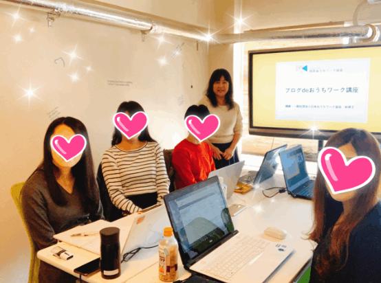名古屋駅でGoogleアドセンスに合格するための講座を開催