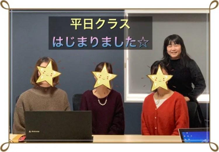名古屋でワードプレス講座