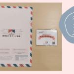 日本おうちワーク協会のグッズ