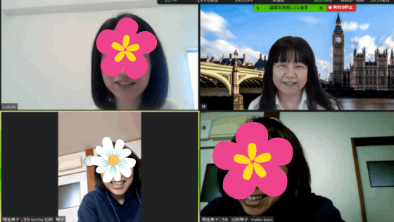 愛知県ワードプレスマンツーマン教室林博子