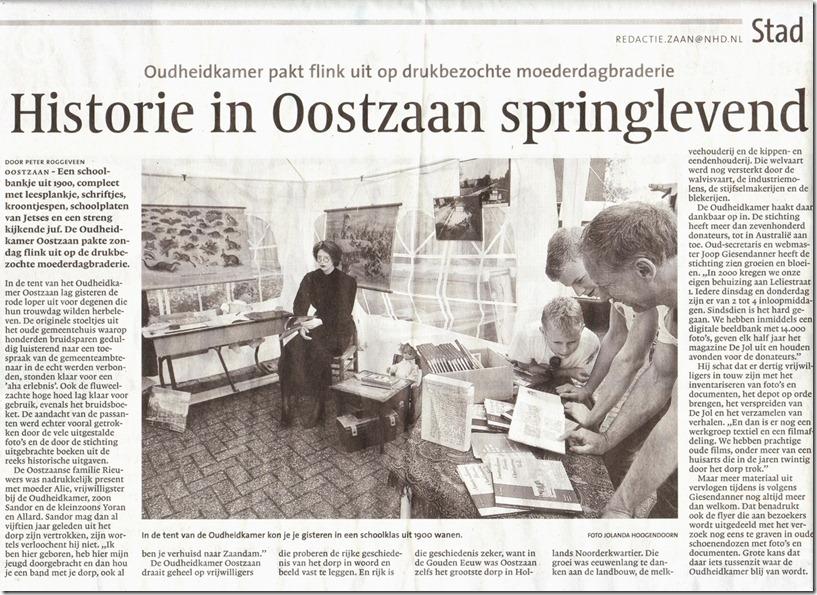 Moederdag braderie Oostzaan in de pers