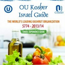 The OU Guide to Keeping Kosher in Israel