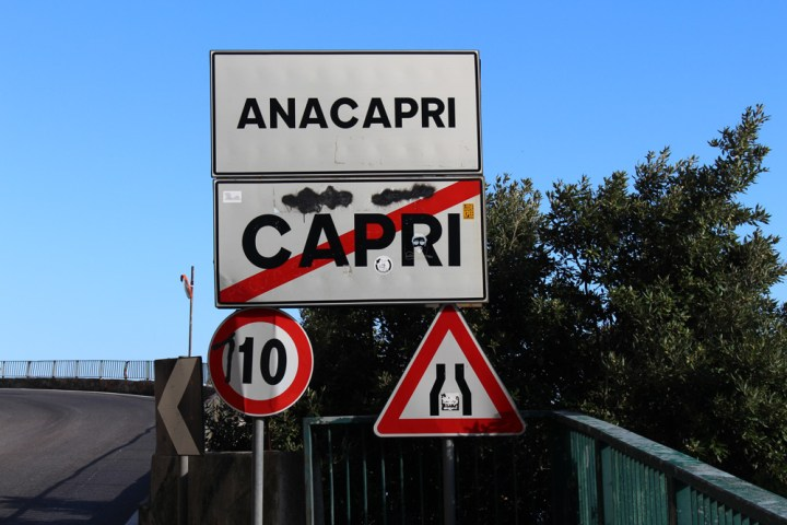 Anacapri Sign