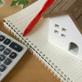 住宅消費税