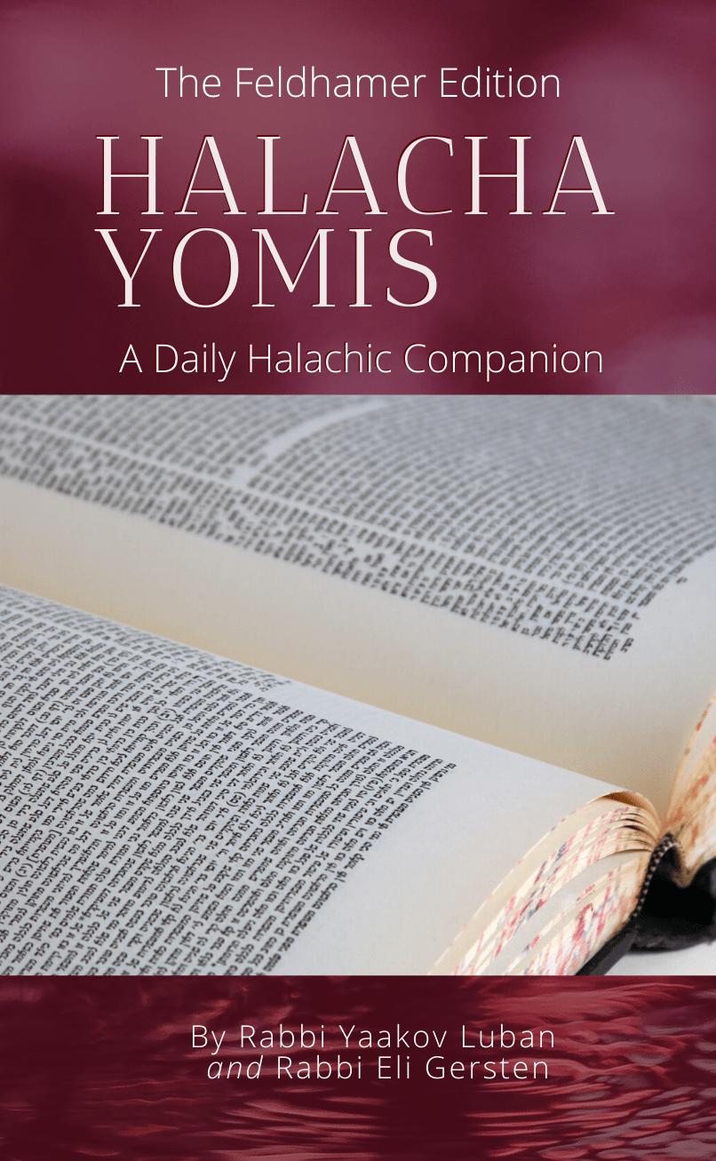 halacha yomis a daily halachic companion