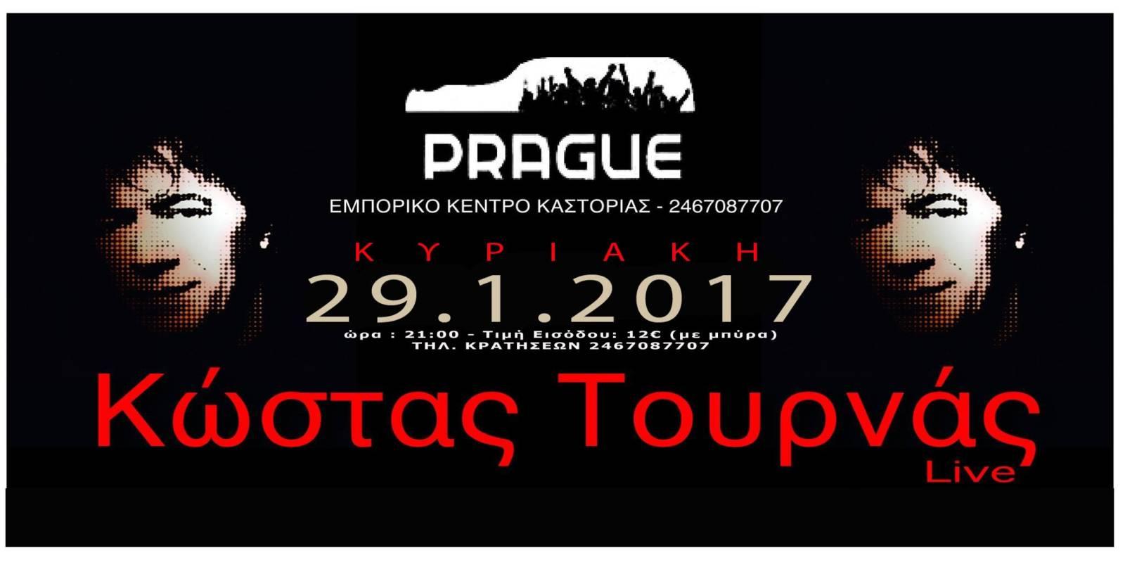 Ο Κώστας Τουρνάς live στο Prague στην Καστοριά, την Κυριακή 29 Ιανουαρίου