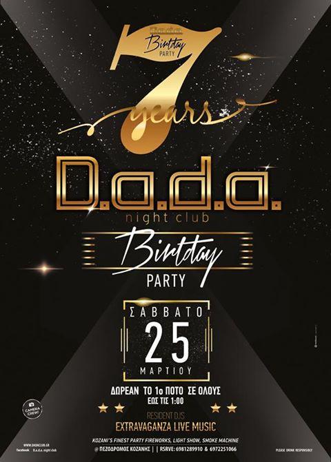 Το D.a.d.a. club στην Κοζάνη γιορτάζει 7 χρόνια  λειτουργίας, το Σάββατο 25 Μαρτίου