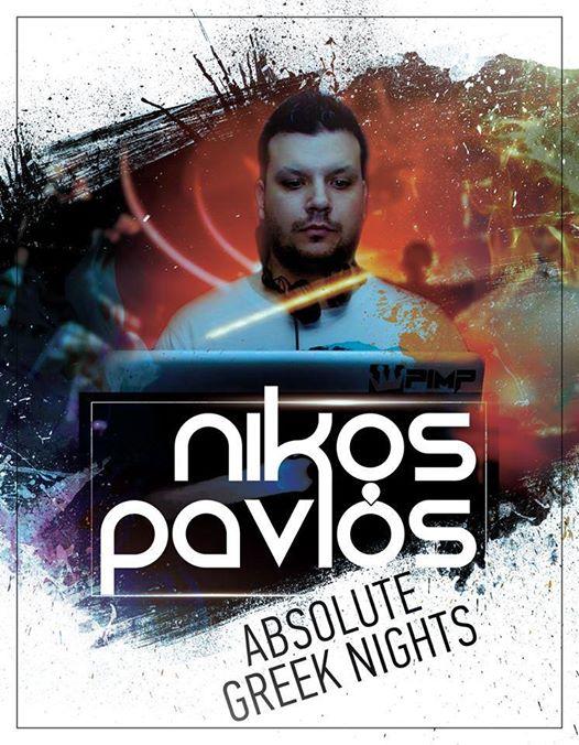 Absolute Greek Nights vol.2 at Attractive Cafe-Bar στα Σέρβια, την Πέμπτη 29 Ιουνίου